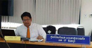 LDP Dr. Sanya Namee Thailand November 2017